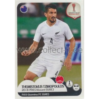 Confederations Cup 2017 - Sticker 67 - Themistoklis Tzimopoulos