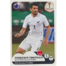 Confederations Cup 2017 - Sticker 67 - Themistoklis...