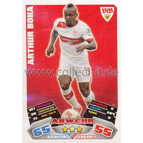 Topps Match Attax 17//18-69 Mahmoud Dahoud